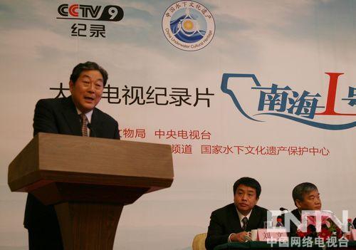 国家文物局副局长董保华先生致辞
