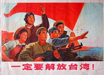 随着1950年5月海南岛的解放,人们普遍认为解放台湾已为期不远了.