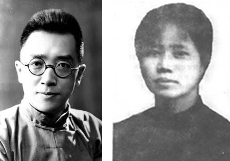 胡适的婚姻与爱情(转) - 中国近现代史纲要红博 - 中国近现代史纲要红色博客