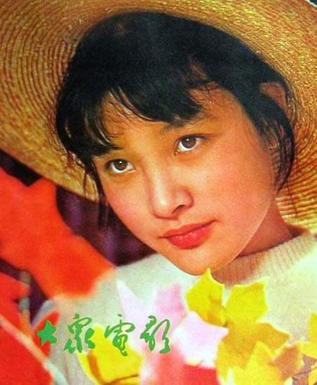 电影爱情遗忘的角落_回味:80年代红极一时的20位影视女星-纪实台-中国网络电视台